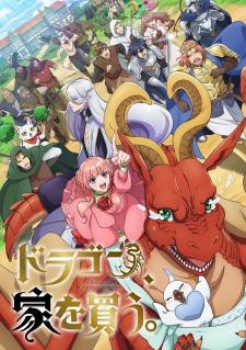 Dragon, Ie wo Kau. - Anizm.TV