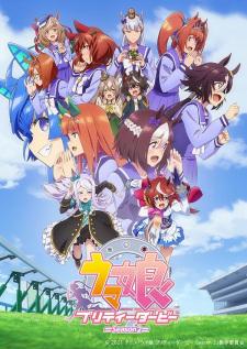 Uma Musume: Pretty Derby (TV) Season 2 - Anizm.TV