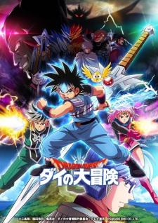 Dragon Quest: Dai no Daibouken (2020) - Anizm.TV