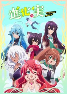 Shinka no Mi: Shiranai Uchi ni Kachigumi Jinsei - Anizm.TV